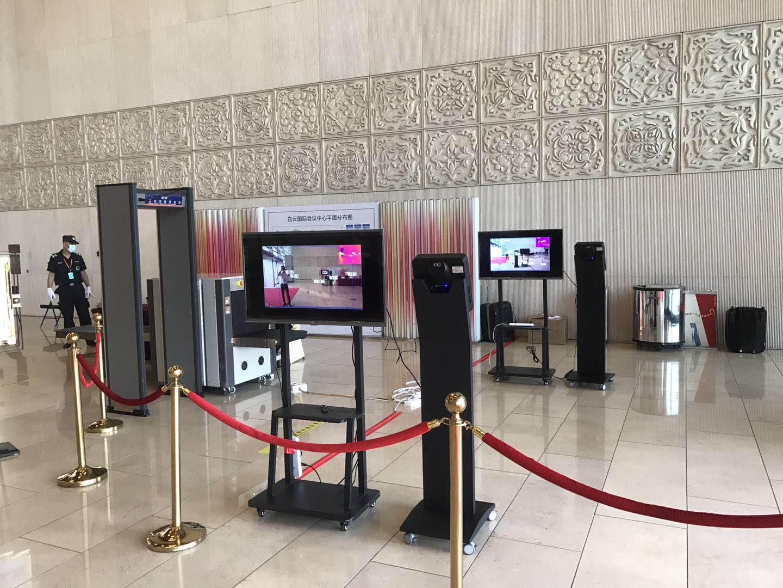 金大·小欧测温机器人——广东省委第十二届十次全体会议指定测温产品